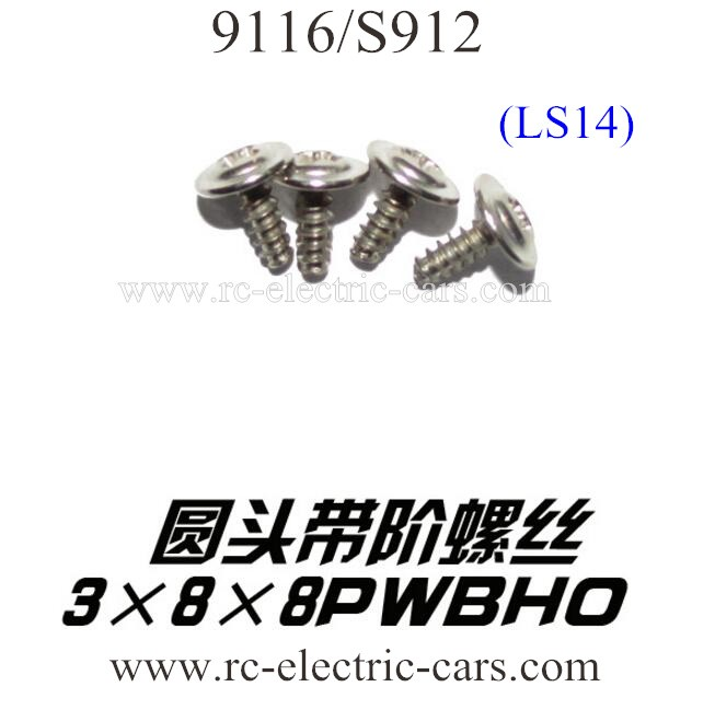 XINLEHONG 9116 S912 Monster Trucks parts-LS14 Screws