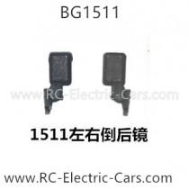 Subotech BG1511 RC Car Inverted mirror
