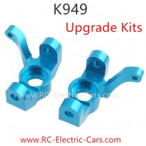 Wltoys K949-001 truck parts