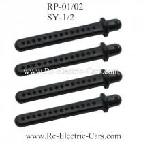 Ruipeng RP-01-02-03 drift Car Pillar
