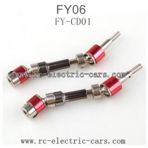 Feiyue FY06 Desert-6 Upgrade parts-Axle Transmission
