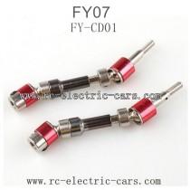 Feiyue FY07 Desert-7 Upgrade parts-Axle Transmission