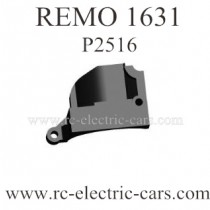 REMO HOBBY 1631 gear cover