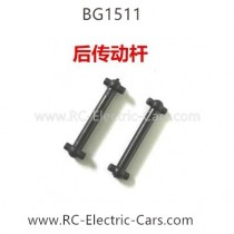 Subotech BG1511 RC truck rear transmission shaft