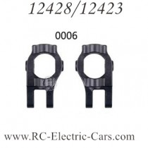 wltoys 12428 12423 car Left and right C cup
