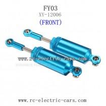 Feiyue Eagle-3 RC Car Upgrade parts-Metal Front Shock