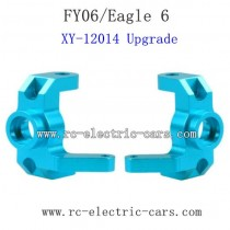 FeiYue FY06 Upgrade parts-Metal Universal Joint