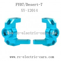 Feiyue FY07 Car Upgrade parts-Metal Universal Joint XY-12014