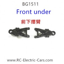 Subotech BG1511 RC truck Front Under Arm