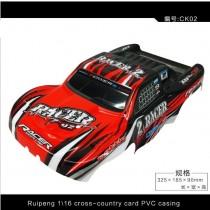 Ruipeng RP-02 drift Car shell