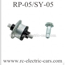 RUIPENG RC-05 RC Truck Differential kits