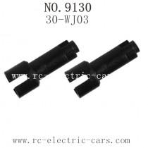 xinlehong toys 9130 car-Transmission Cup Plastic 30-WJ03