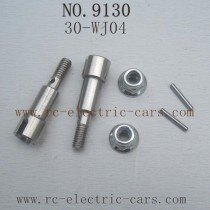 xinlehong toys 9130 car-Upgrade Transmission Cup Metal