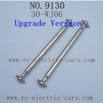 xinlehong toys 9130 car-Upgrade Rear Dog Bone Metal
