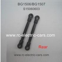 Subotech BG1506 BG1507 Car Parts Rear Connecting Rod S15060603