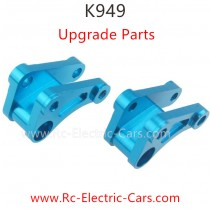 Wltoys XK K949-005 car rocker arm upgrade