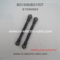 Subotech BG1506 BG1507 Car Parts Steering Connecting Rod S15060604