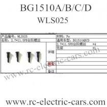 Subotech BG1510A BG1510B BG1510C BG1510D Step screw 11.5pb
