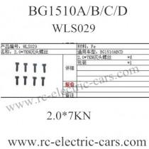 Subotech BG1510A BG1510B BG1510C BG1510D Countersunk head screws