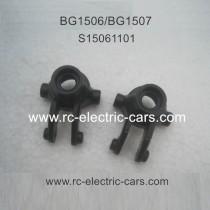 Subotech BG1506 BG1507 Car Parts Steering Stop S15061101