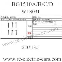 Subotech BG1510A BG1510B BG1510C BG1510D WLS031 screws