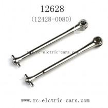 WLToys 12628 Parts-Drive Shaft-12428-0080