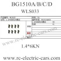 Subotech BG1510A BG1510B BG1510C BG1510D WLS033 screws