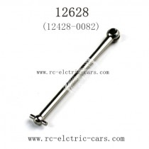 WLToys 12628 Parts-Middle Shaft