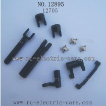 HBX 12895 Transit Parts-Steering Bushes