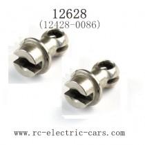 WLToys 12628 Parts-Universal Head-12428-0086