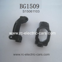 Subotech BG1509 Car Parts C-Shape Seat S15061103