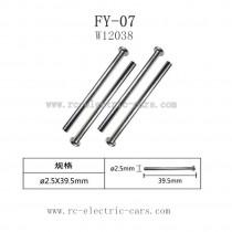 FEIYUE FY-07 Parts-Nail Head Shaft W12038