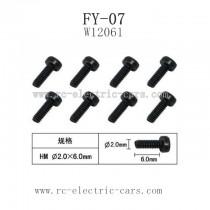 FEIYUE FY-07 Parts-Machine Silk Screw