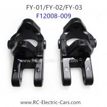 FeiYue FY-01 FY-02 FY-03 Car Universal seat