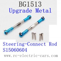 Subotech BG1513 Upgrade Spare Parts Steering Connect Rod S15060604