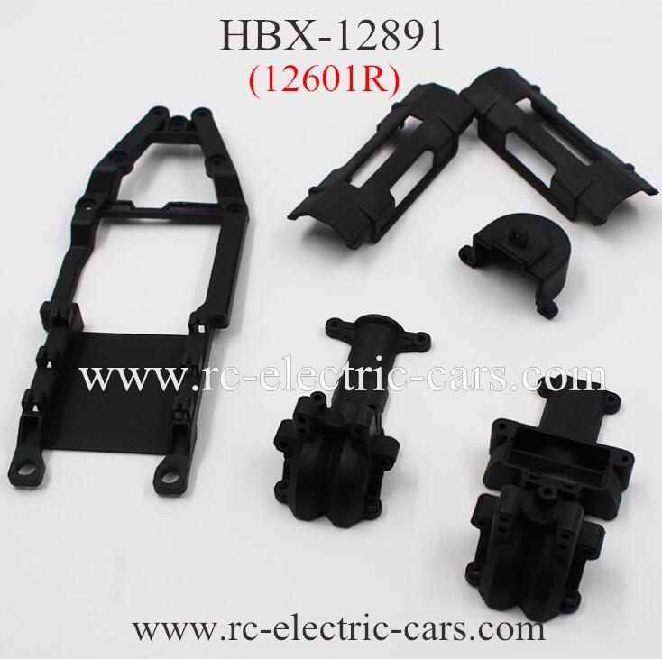 HaiboXing HBX 12891 CAR Gear Cover