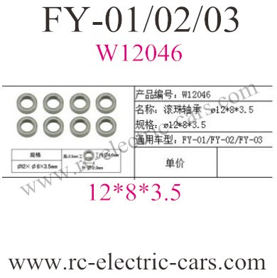 Feiyue 12*8*3.5 Ball Bearing For FY-01//FY-02//FY-03