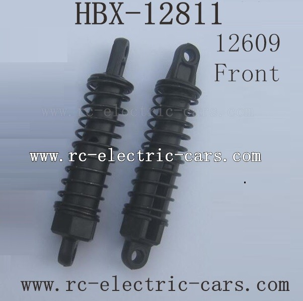 HAIBOXING 12811 Car Parts Front Shock Absorbers