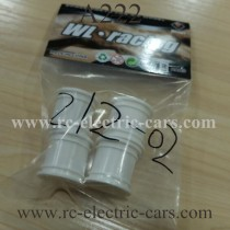 WLToys A222 Car hub