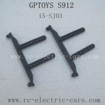 GPTOYS S912 Parts-Car Shell Bracket