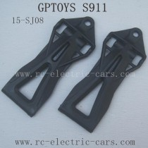 GPTOYS S911 Parts Bottom Swing Arm