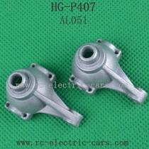 Heng Guan HG P-407 Parts Steering Cup AL051