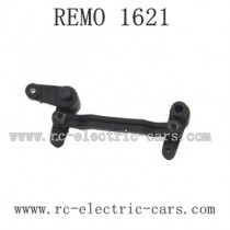 REMO HOBBY 1621 Upgrade Parts Steering Drive shaft P9656