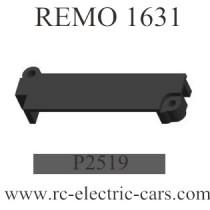 REMO HOBBY 1631 Servo Cover