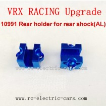 VRX RACING RH1047 1046 Upgrade Parts-Rear holder