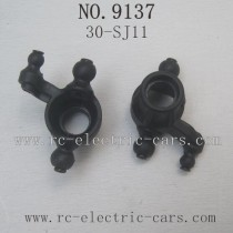 XINLEHONG 9136 Parts-Front Steering Cup