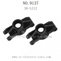 XINLEHONG 9136 Parts-Rear Knuckle