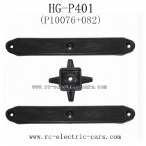 HENG GUAN HG P401 Parts-Rear Fixing kits P10076+082