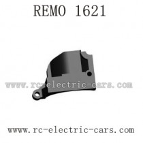 REMO HOBBY 1621 Parts Gear Cover P2516