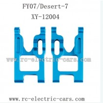 Feiyue FY07 Car Upgrade parts-Metal Rocker Arm